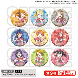 [Love Live! ALL STARS] Trading Can Badge μ's Vol. 1 - C97 Exclusive Item
