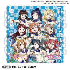 [Love Live! ALL STARS] Cleaner Cloth Aqours - Character Goods