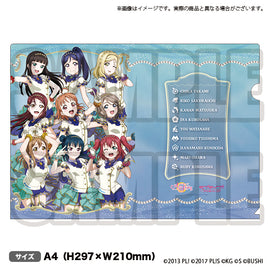 [Love Live! ALL STARS] Clear File Aqours - Character Goods