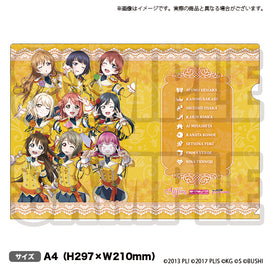[Love Live! ALL STARS] Clear File Nijigasaki High School Idol Club - Character Goods
