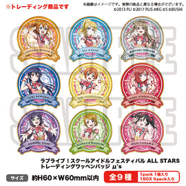 [Love Live! ALL STARS] Trading Emblem Badge μ's - Blind Box
