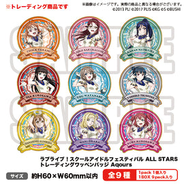 [Love Live! ALL STARS] Trading Emblem Badge Aqours - Blind Box