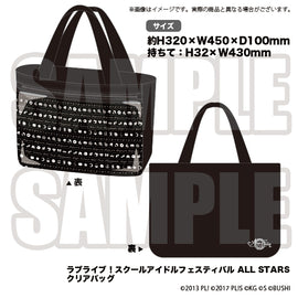 [Love Live! ALL STARS] Clear Bag - Character Goods