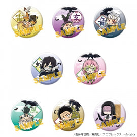 [Demon Slayer] Trading Can Badges Carried by Kasugai Crows vol.2 - Blind Box