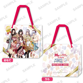 [BanG Dream! Girls Band Party!] Shopping Bag Present Ver. - Character Goods
