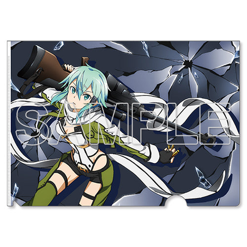 [Sword Art Online] SAO ll 1 - Clear File
