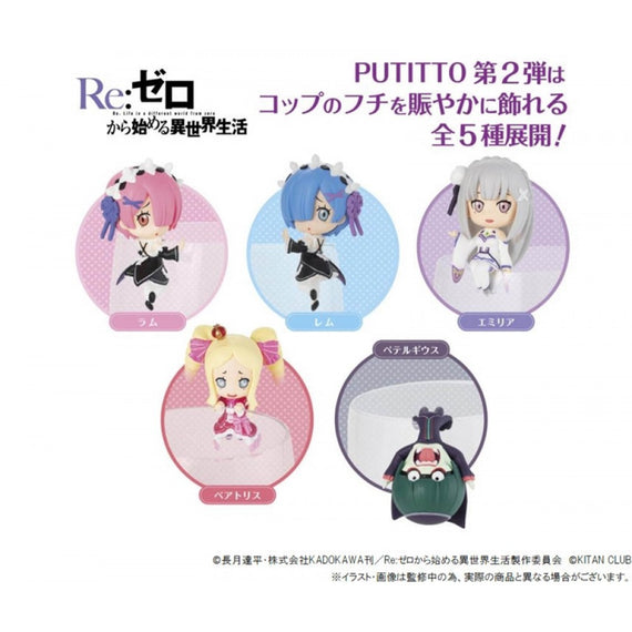 [Re:ZERO -Starting Life in Another World] PUTITTO series Vol 2 - Blind Box