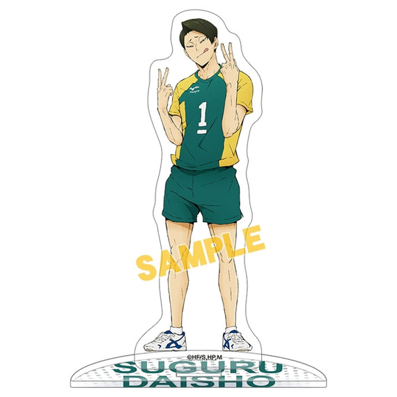 [Haikyu!! TO THE TOP] Acrylic Stand Suguru Daisho - Character Goods