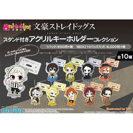 [Bungo Stray Dogs] Acrylic Keyholder Collection (with stand) - Blind Box