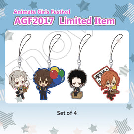 [Bungo Stray Dogs]AGF2017 Rubber Charm Set