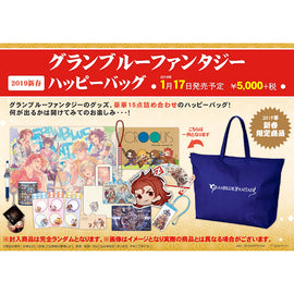 [Granblue Fantasy] Happy Bag - Character Goods