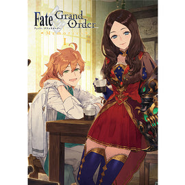 [Fate/Grand Order] Fate Grand Order Memories - Art book