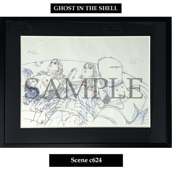 [Ghost in the Shell] Key Art Reproductions Scene c624 - Fine Arts