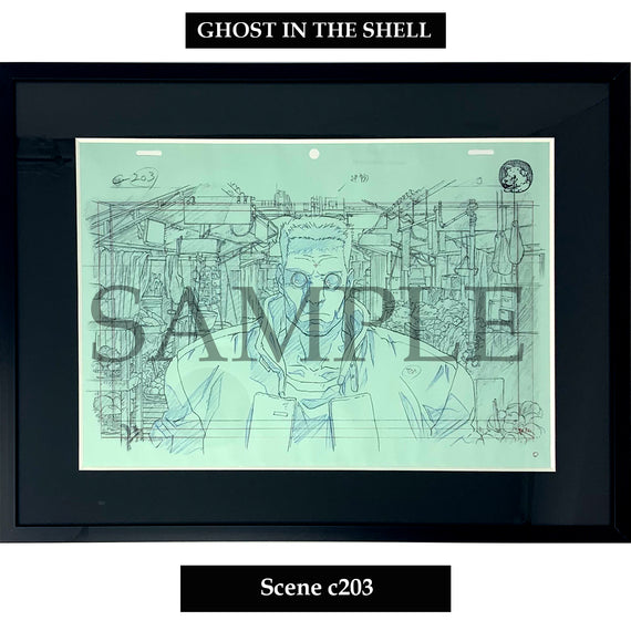 [Ghost in the Shell] Key Art Reproductions Scene c203 - Fine Arts