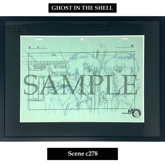 [Ghost in the Shell] Key Art Reproductions Scene c278 - Fine Arts