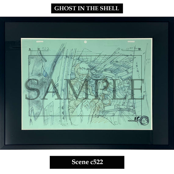 [Ghost in the Shell] Key Art Reproductions Scene c522 - Fine Arts