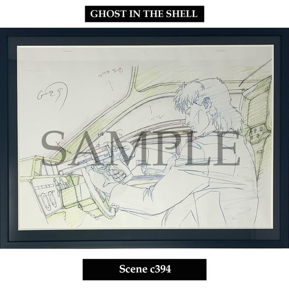 [Ghost in the Shell] Key Art Reproductions Scene c394 - Fine Arts