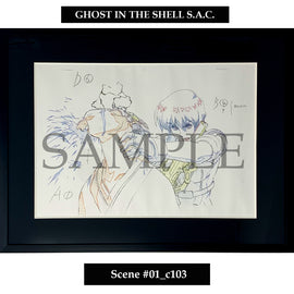 [Ghost in the Shell S.A.C.] Key Art Reproductions Scene #01_c103 - Fine Arts