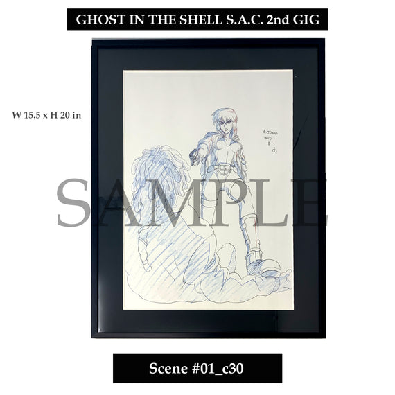 [Ghost in the Shell S.A.C.] Key Art Reproductions Scene #01_c30 - Fine Arts