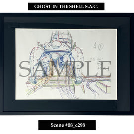 [Ghost in the Shell S.A.C.] Key Art Reproductions Scene #08_c298 - Fine Arts