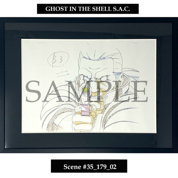 [Ghost in the Shell S.A.C.] Key Art Reproductions Scene #35_179_02 - Fine Arts