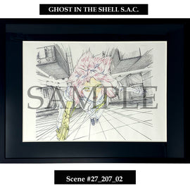 [Ghost in the Shell S.A.C.] Key Art Reproductions Scene #27_207_02 - Fine Arts