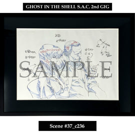 [Ghost in the Shell S.A.C. 2nd GIG] Key Art Reproduction/ Scene 37_c236 - Fine Arts