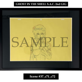 [Ghost in the Shell S.A.C. 2nd GIG] Key Art Reproduction/ Scene 37_c71_c72 - Fine Arts