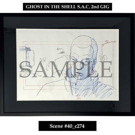 [Ghost in the Shell S.A.C. 2nd GIG] Key Art Reproduction/ Scene 40_c274 - Fine Arts