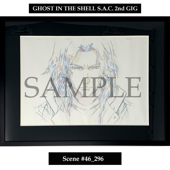 [Ghost in the Shell S.A.C. 2nd GIG] Key Art Reproduction/ Scene 46_c296 - Fine Arts