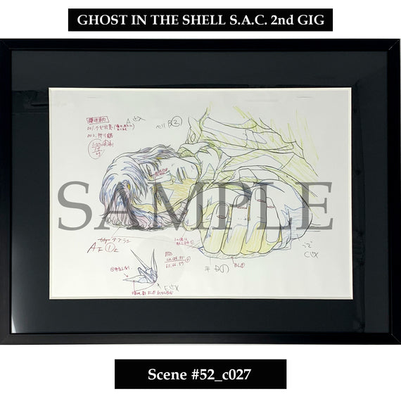 [Ghost in the Shell S.A.C. 2nd GIG] Key Art Reproduction/ Scene 52_c027 - Fine Arts