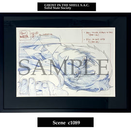 [Ghost in the Shell S.A.C. SSS] Key Art Reproduction/ Scene c1089 - Fine Arts