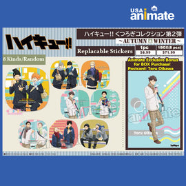 [Haikyu!!] Kutsurogi Collection Seal Sticker Autumn & Winter - Blind Box w/animate Exclusive