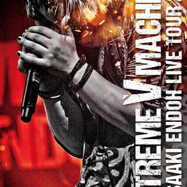 [Masaaki Endoh] Extreme V Machine Live Tour Live - DVD
