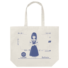 [LoveR] Rinze Himenogi Large Tote Bag - Tote Bag