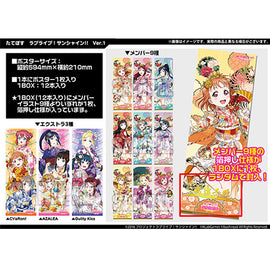 [Love Live! School Idol Project] Clear Poster - Blind Box