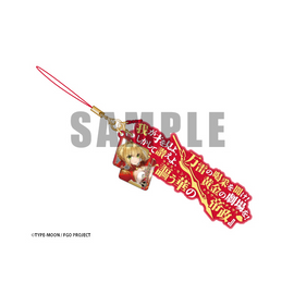 [Fate/Grand Order] Hougu Shinmei Kaihou Strap Vol.2 Nero Claudius - Character Goods