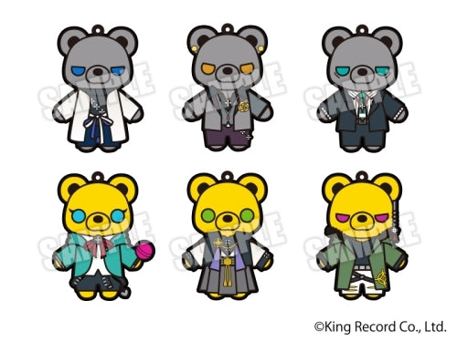 [Hypnosis Mic -Division Rap Battle] Kuma Gurumi Rubber Strap Vol.2 - Blind Box