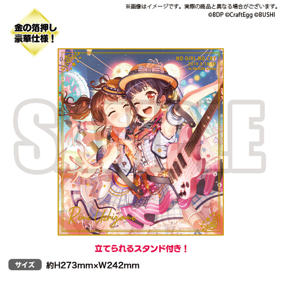 [BanG Dream! Girl's Band Party!] NO GIRL NO CRY Poppin'Party Shikishi Board Rimi Ushigome - Character Goods