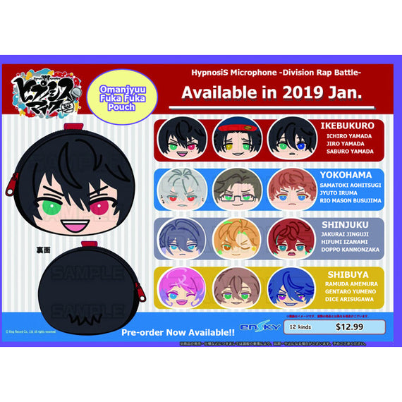 [Hypnosis Mic -Division Rap Battle-] Omanjyu Fluffy Pouch (Matenro) - Character Goods
