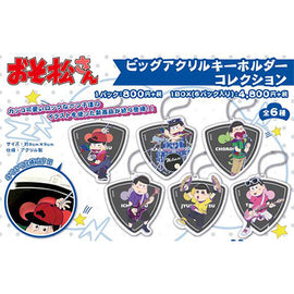 [Osomatsu-san] Big Acrylic Key Holder Collection - Blind Box
