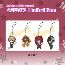[SAIYUKI Reloaded Blast] AGF2017 Rubber Charm Set
