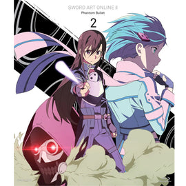 [Sword Art Online II] Limited Edition Blu-Ray Set 2