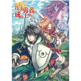 [The Rising Of The Shield Hero] Wall Scroll B - Character Goods