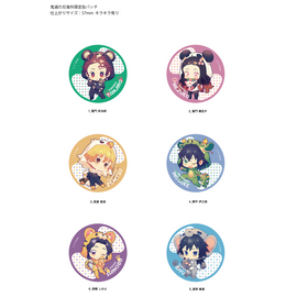 [Demon Slayer] Character Badge Collection (Costume Ver.) - Animate Overseas Exclusive