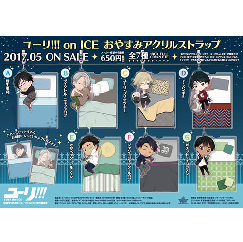 [Yuri!!! on ICE] Good Night Acrylic Strap - Blind Box