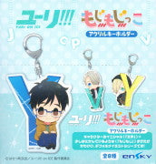 [Yuri!!! on ICE] Mojimojikko Acrylic Keychain - Blind Box