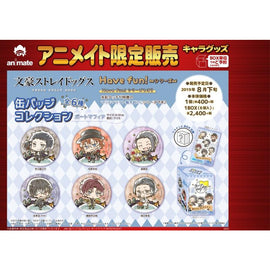 [Bungo Stray Dogs] Can Badge Collection 1 - Blind Box