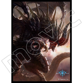 [Chara Sleeve Collection] Proto Bahamut - Card Sleeve