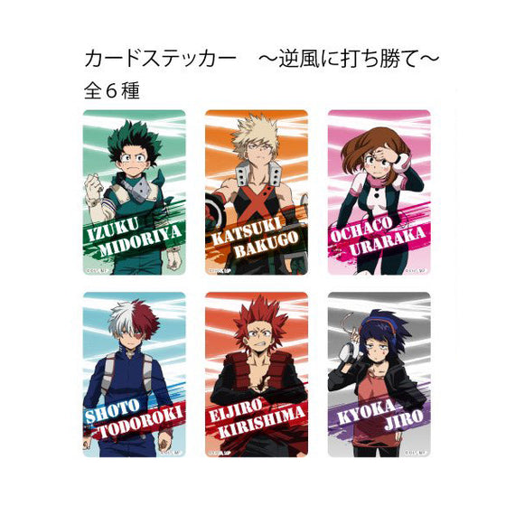 [My Hero Academia] Hero Plaza Limited Edition Card Sticker (6 Types) - Character Goods